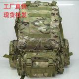 厂家现货供应迷彩包运动双肩包户外登山包 战术军迷背包组合背包