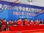 天津大学招收人力资源、法律专业专、本科、第二学位 在职也可报