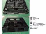 东莞市松山湖塑料托盘厂家,松山湖塑胶托盘加工厂