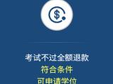 青浦有名气的统考机构