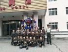 洛阳英思教育2018暑期伏牛山军事夏令营