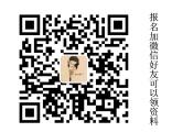 10月北京举办王红锦徒手整形全科班面部整形