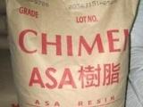 耐热级ASA 台湾奇美KIBILAC  ASA PW-978B