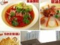 麻辣爆肚张一绝金汤爆肚加盟好吃的特色小吃老北京爆肚