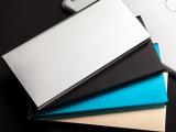 超薄手机移动电源三星苹果通用书本充电宝2