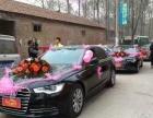 滨州婚礼策划传媒