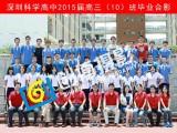 东莞集体照拍摄毕业照拍摄团体照拍摄大合影拍摄专业相片冲印
