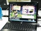 惠普 i3四核笔记本 转让