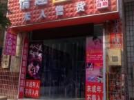 24小时无人自助售货店全国招商连锁店征集中