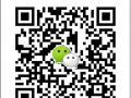 好口碑-专业办珠海柠溪地区.珠海房产抵押贷款 商铺房屋贷款