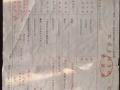 荣威 550 2012款 550 1.8 自动 启智版