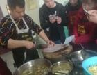 重庆万州碳烤鱼培训,纸包鱼培训加盟,小龙虾田螺卤