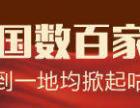 魔石咕噜鱼加盟 中餐 投资金额 20-50万元