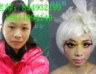 北京化妆摄影学校时尚化妆培训那个化妆学校好化妆学习班