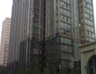 新街口 长江路9号 豪装两居室 紧邻凯润金城 德基广场珠江路