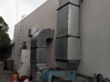 嘉定工業園區飯店食堂油煙機清洗凈化器清洗