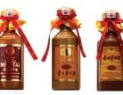 贵阳礼品回收公司-价比高专业回收新老茅台酒-各类高档名酒