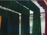 西城区幕布订做礼堂大中小型舞台幕布部队礼堂幕布供应厂家