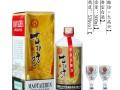 茅台镇古酿坊酒业大高兴酒,酱香型白酒,53 ,纯粮酿造,