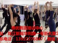 广州塔林和西商圈白领业余学拉丁舞桑巴伦巴恰恰零基础培训