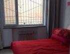 2室整租房便宜出租,精装修,家具齐全,温馨舒适