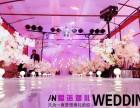 息县爱诺婚庆婚礼策划:我娶了那女孩 我嫁了那傻瓜