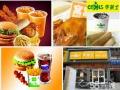 华莱士加盟西式快餐汉堡冷饮加盟轻松开店