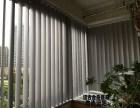 上海普陀定做窗帘公司,长宁区办公室卷帘百叶窗帘定做