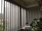 上海杨浦定做窗帘公司 杨浦区电动窗帘定做办公室遮阳卷帘百叶帘