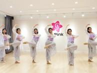 青岛古典舞 民族舞 中国舞零基础教学SPINK