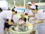 2020海南保健产品展览会2020第四届海南健博会
