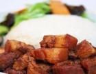 十大红烧肉品牌榜 泰州田师傅烤肉可以加盟吗