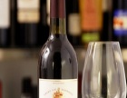 法比奥葡萄酒 法比奥葡萄酒诚邀加盟