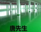 环氧地坪工程施工,水泥硬化地坪,耐磨地坪工程施工