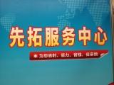 肇庆四会大旺专业注册公司个体营业执照,注册商标专利申请