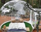 广东肇庆气泡透明帐篷旅游圆顶帐篷全透明帐篷定制