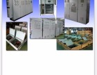 苏州鑫三合工业控制系统有限公司,专业从事电气工程自动化