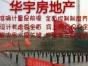 吴师傅丨新老屋面防水、厂房防水,裂缝专业注浆