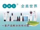 上海皙之密生活馆 晳之密随身美容师仪器 护肤品 面膜