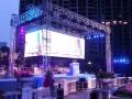 云南庆典活动 云南投影 灯光音响 LED显示屏 舞台桁架出租
