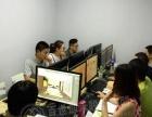 室内设计软件 CAD丨3D丨PS培训丨实战带薪学习