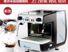 CASADIO卡萨迪欧DIECI/A1单头电控半自动咖啡机