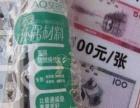 转行清仓全新浩雅环保材料4米线插板