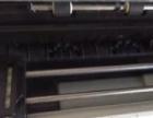九五成新【日本松下】针式打印机 泰国版