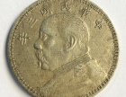钱币瓷器等藏品短期内交易或要私下出的,速联系