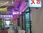 汤阴 上亿广场联合超市对面 商业街卖场 70平米