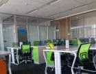 自贸区众创空间合规合法注册地址 400每月成立公司