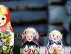 学俄语 徐东瑞德彩虹语言培训