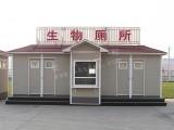 上海移动环保厕所 公共卫生间厂家定制 工地免水型公共洗手间