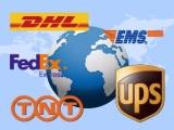 中山港口国际快递,港口DHL国际快递,港口Fedex国际快递